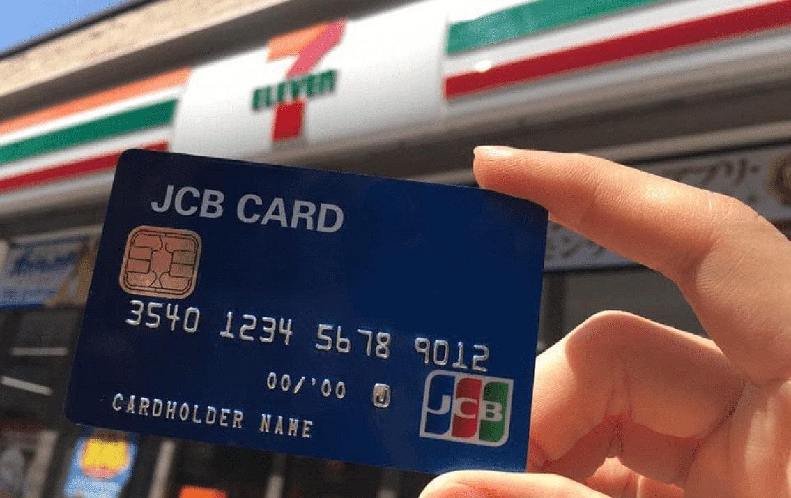 Cách làm thẻ tín dụng JCB